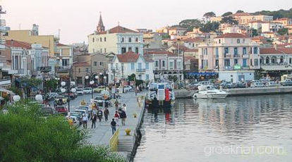 Mytilene, the island's capital